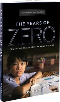 THE YEAR OF ZERO